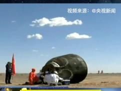 【微视频】太空之旅圆满结束!欢迎神十二航天员回家!