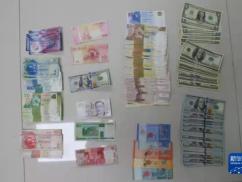 甘肃警方破获特大地下钱庄案件 涉案金额达756亿余元