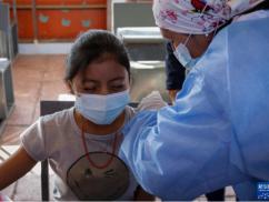 厄瓜多尔开始为6至11岁儿童接种科兴新冠疫苗
